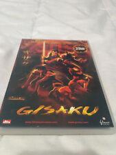 GISAKU EDICION ESPECIAL 2 DVD