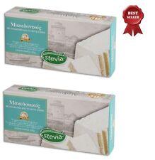 2 x ORIGINAL GREEK HALVA [Halvah Tahini Snack] Sugar Free Stevia LOW CALORIE
