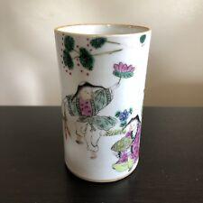 Fine Antique Qing Chinese Porcelain Brush Pot Scholar Art Enamel Robed Figures