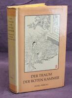Der Traum der roten Kammer 1971 Ein Roman aus der Mandschu- Zeit Belletristik js
