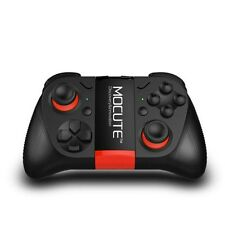 Mocute controller