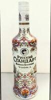 WODKA RUSSIAN STANDARD  Special  Edition 0,7 L