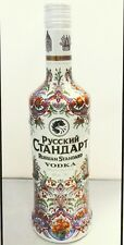 Vodka Russian Standard Vodka Special Edition 0,7l