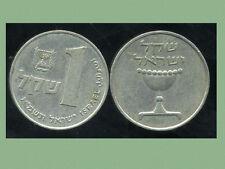ISRAEL  1 sheqel  1981