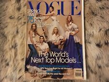 Vintage Vogue Magazine - May 2007 - Multiple Model Fold Out Cover!