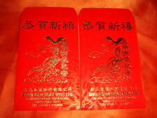 SINKO KIAN HUAT (PTE) LTD, Vintage Hongbao Envelops, 2 pieces