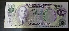 100 pesos banknote Philippines Manuel Roxas serial#FC065880