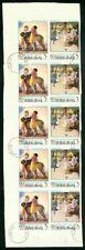 Dubai 1968 Mother's/Children's Day SE-TENANT PROOFS