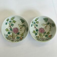 Pair Of Famille Rose Chinese Saucers / Plates Bearing Guangxu Six Character Mark