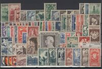 O136717/ FRANCE / LOT 1941 - 1946 MINT MNH CV 138 $