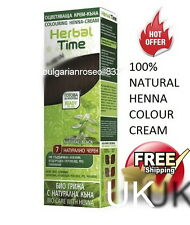 100% NATURAL BLACK HENNA COLOUR CREAM HERBAL HAIR COLORANT DYE READY TO USE