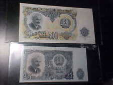 1951 BULGARIA NOTE 200 LIVA AND 25 LIVA UNCIR!   CC225DXX