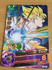 Carte Dragon Ball Z DBZ Dragon Ball Heroes Part 3 #H3-01 Rare BANDAI 2011