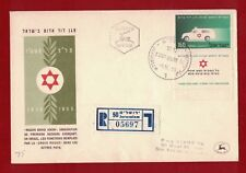 1955 Israel Cover SG 114 registered FDC in good condition
