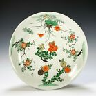 Large Antique Chinese Famille Verte Porcelain Plate Dish - Kangxi Period