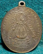 OUR LADY OF GUADALUPE / ST JOSEPH Antiq 19th Cent. LGE BRASS MEDAL 36mm