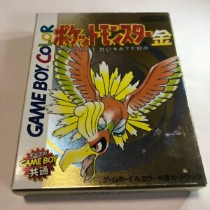 Nintendo Game Boy Color Pokemon: Gold Version GBC Japan Version. New unopened