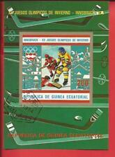 Olympische Winterspiele 1976 Innsbruck Eishockey Block 206 Äquatorialguinea