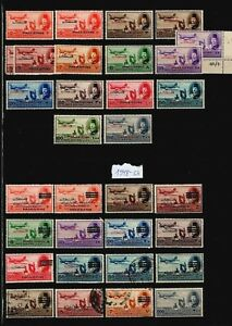 1948 to 1953 Egypt stamps Mix lot + PALESTINE OVPT