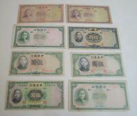 Lot of 8 China 1937 1936 Bank of China $5 Yuan $10 Yuan Note