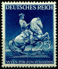 III REICH, VIENNA, GATE FOR SOUTH EAST, MICHEL # 771, YEAR 1941, MNH, LOT 3183