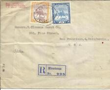 Anglo Egypt SG#44,#46b(HI-VALUE) KHARTOUM 29/SE/44 Registered(label) WWII CENSOR
