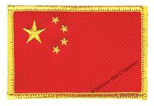 Écusson Brodé Drapeau Chine Chinois 5x8cm thermocollant