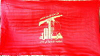 Shia muslim South Lebanon Party of God Militia Militant Group Flag #069