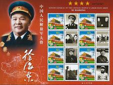 China : 2003 80f Tiananmen Gate- General Xu Haidong sheetlet Sg4841x8 Mnh