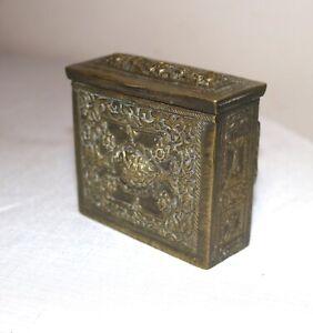 antique ornate Ottoman brass gun powder ammo palaska cartridge belt box holder