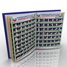 Posters Judo -KU.Set of 18 pieces.120 judo techniques.