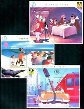 Grenada Grenadines Walt Disney character Goffy 60th Ann 1992.Scv-$26.20 x10633c