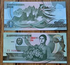 """KOREA 1 WON 1992 UNC BANKNOTE CURRENCY SOCIALISM > """"The Flower Girl"""""""