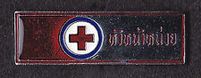 THAILAND RED CROSS SOCIETY - Metal Strip Pin Patch (RED)