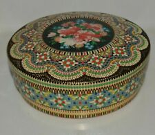 Beautiful 1970s Colorful Faux Bead Basket Round Dutch Floral Cookie Tin HOLLAND