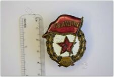 ORIGINAL USSR Soviet Russian GUARD GUARDIA  badge RKKA war time WWII award RARE