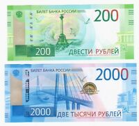 ✔ Russia 200, 2000 rubles roubles 2017 UNC Series AA