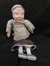 """VINTAGE CHINESE COMPOSITION 10 1/2"""" DOLL OLD WOMAN ornate with silk clothing"""