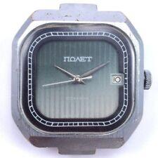 Vintage Soviet POLJOT wristwatch Nice Gradient Dial Square Case *US SELLER* #809