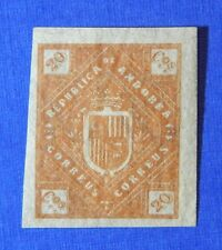 1875 ANDORRA SPANISH 20C UNISSUED STAMP SCOTT# - MICHEL #- UNUSED IMPERF CS25519