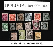 BOLIVIA - 1890-97 SELECTED CLASSIC STAMPS - 16V - USED