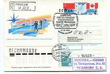 Russia URSS CCCP Mosca Polar Antarctic Cover REGISTERED