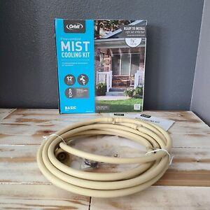 12 Feet Mist Cooling System Outdoor Portable Garden Patio Mister Kit