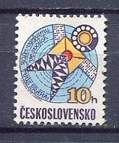 33296) CZECHOSLOVAKIA 1979 MNH** Telecom. Research 1v