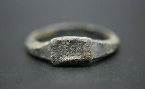 Medieval period bronze inscribed thumb ring C. 13th - 14th century AD