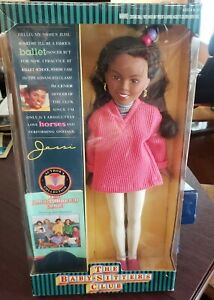 "Vintage 1993 Kenner Babysitters Club 18""Jessi Doll NEW RARE"