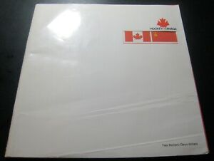 CANADA - USSR RUSSIA 1972 SUMMIT SERIES OFFICIAL PROGRAM