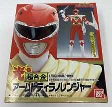 Super Sentai Zyuranger Japanese Power Ranger Red Shielded Ranger Bandai