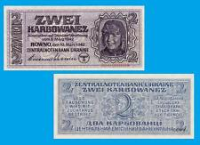 Ukraine 2 Karbowanez 1942. UNC - Reproduction