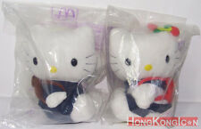 Hello Kitty Dear Daniel HK McDonald's Wisdom of Love Plush Doll School Set of 2